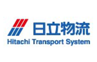 Hitachi Transport System Vantec (Thailand) Ltd.