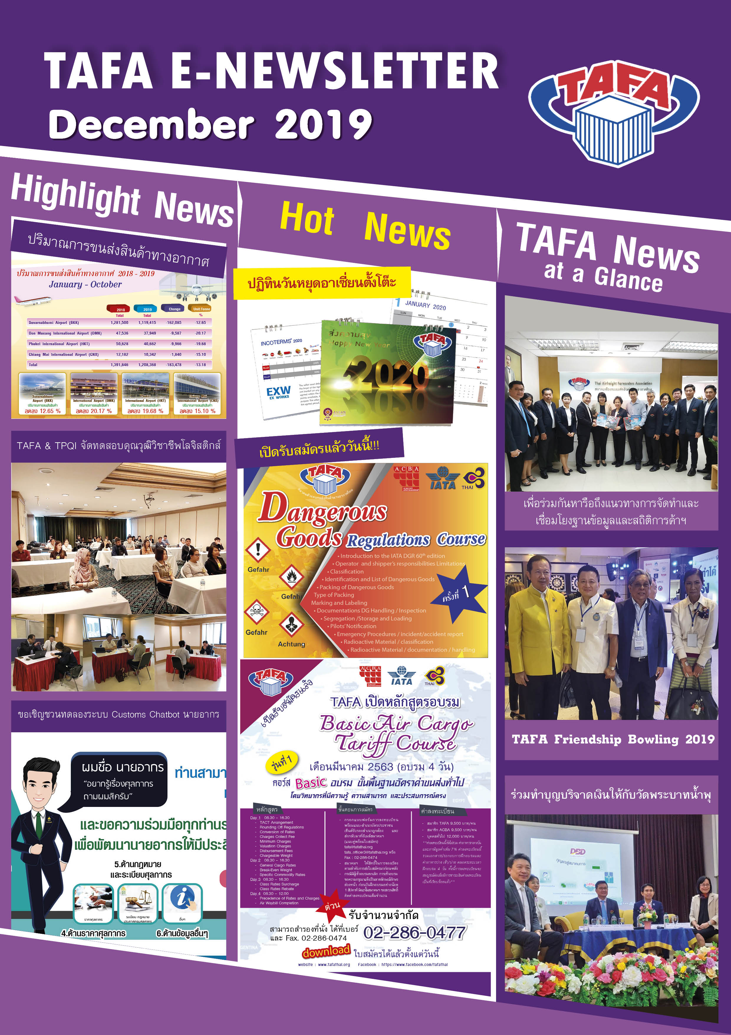 TAFA Newsletter, Issue 12 of  December 2019
