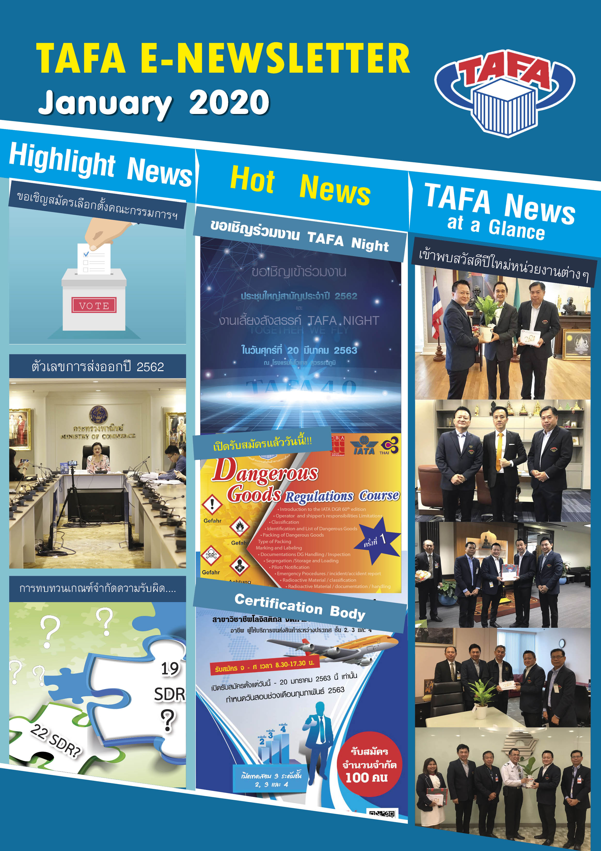 TAFA Newsletter, Issue 1 of January 2020