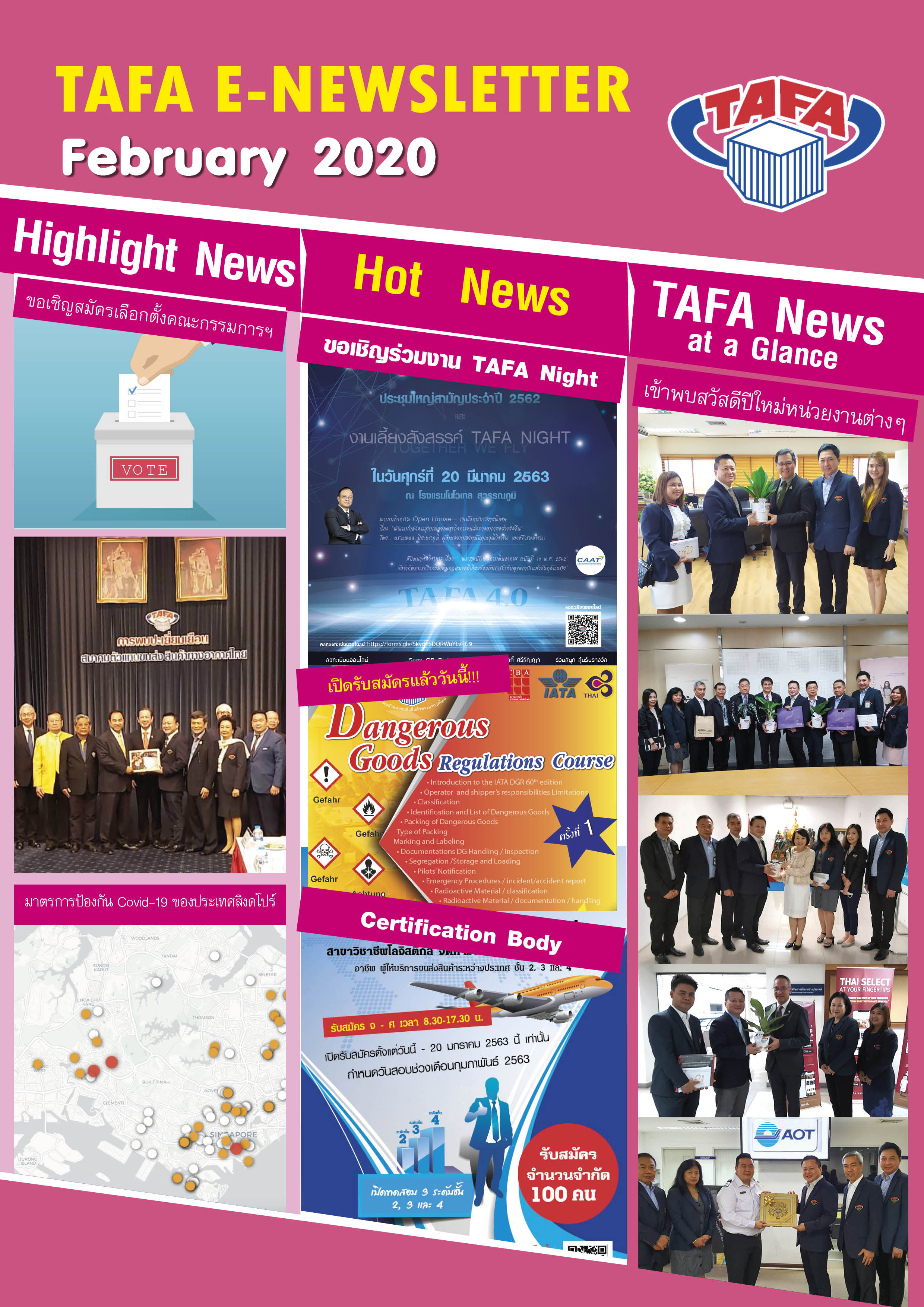 TAFA Newsletter, Issue 2 of February 2020