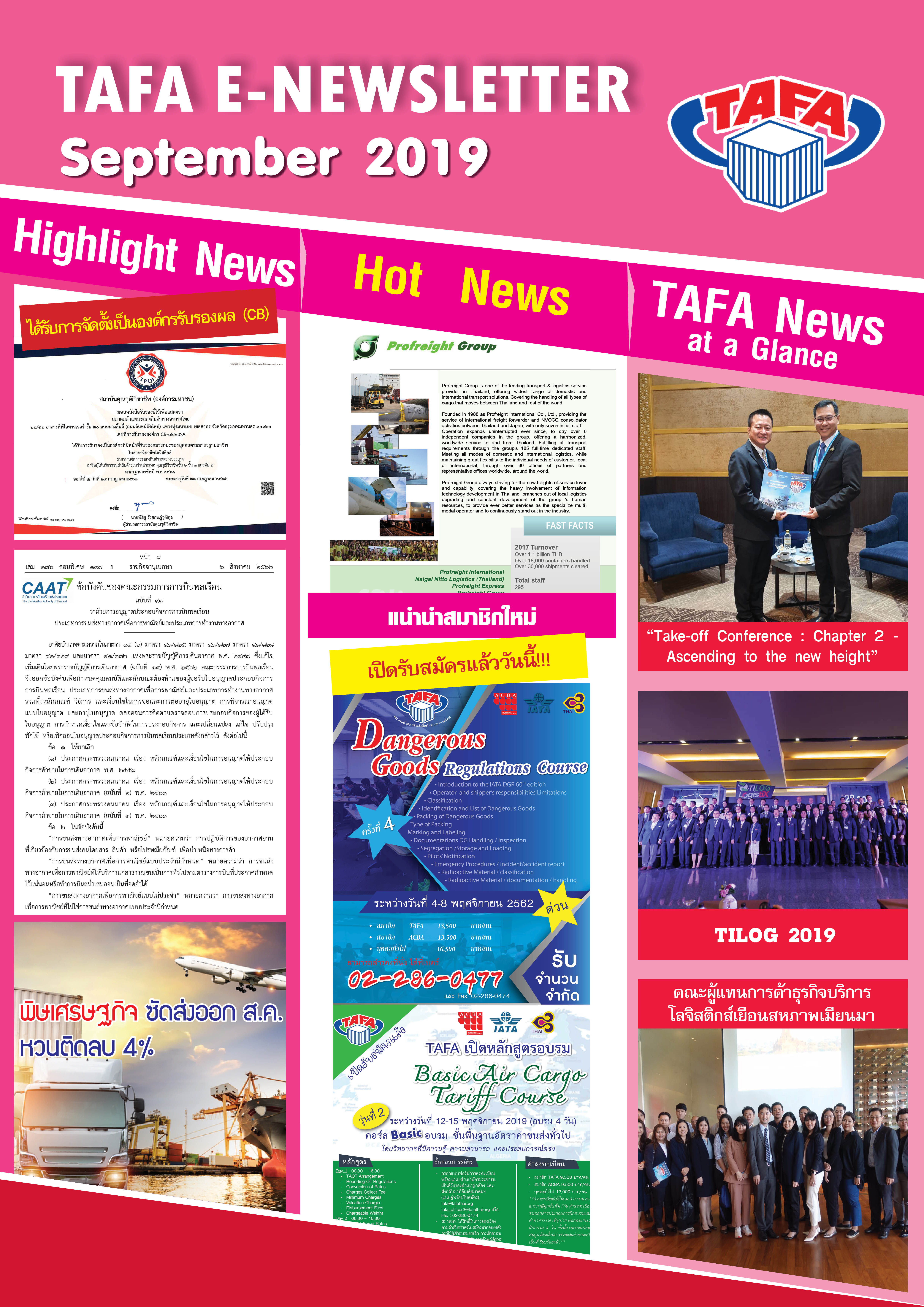 TAFA Newsletter, Issue 9 of September 2019