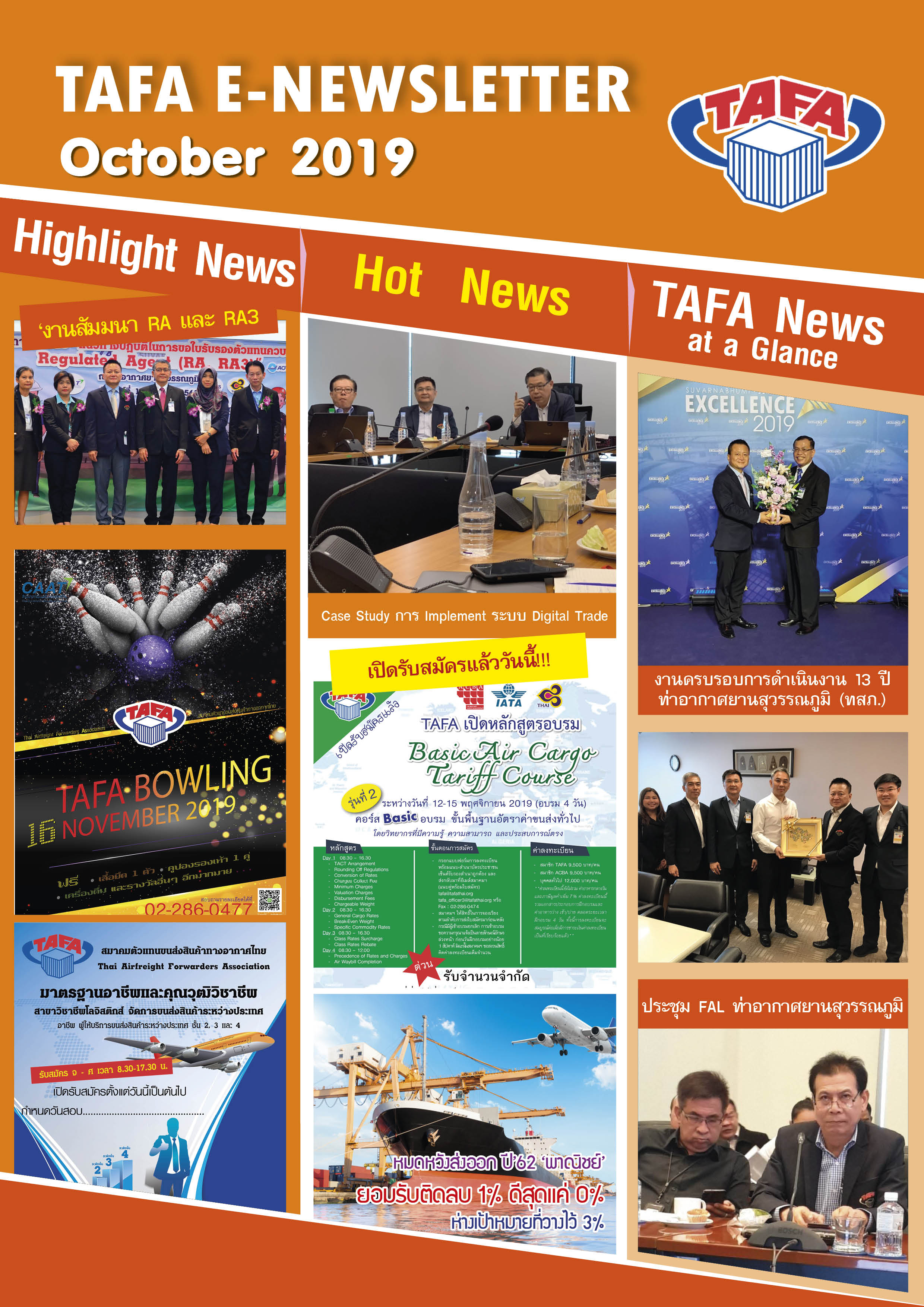 TAFA Newsletter, Issue 10 of October 2019